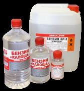 Бензин Калоша НЕФРАС С2 80/120
