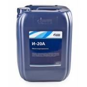 масло индустриальное И-20A