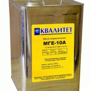 масло МГЕ 10A