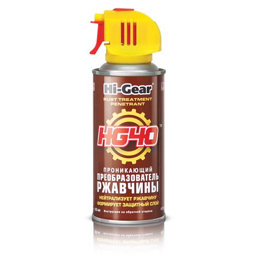 Проникающий преобразователь ржавчины hi gear hg5719