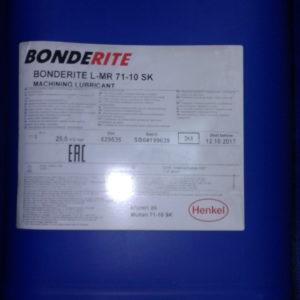 Henkel Bonderite L-MR 71-10 SK